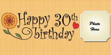 30th Birthday Banner - Beige