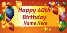 40th Birthday Banner - Yellow