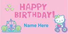 Birthday Banner - Pink