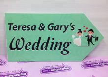 Mint Green wedding road sign