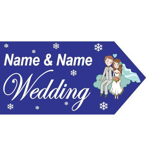 wedding road sign snowflake