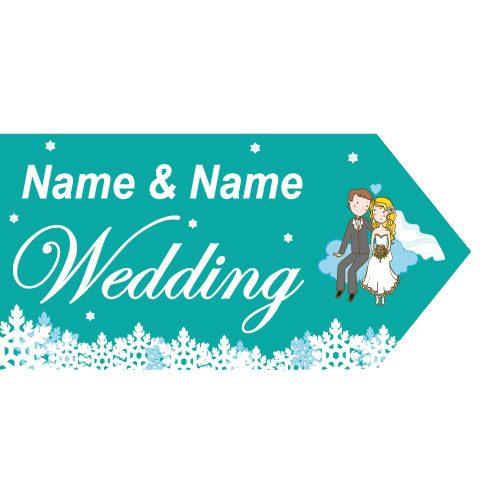 wedding road sign winter