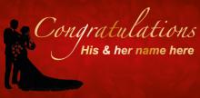 Wedding Banner - Red