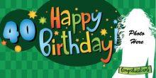 40th Birthday Banner - Green
