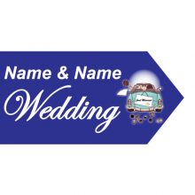 Wedding Road Sign - Blue Car