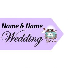 Wedding Road Sign - Lilac Car